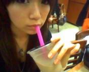 永井恵 公式ブログ/好きすぎる 画像1