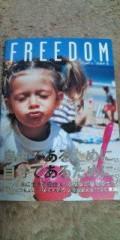 永井恵 公式ブログ/今日は何だか曇り空 画像2