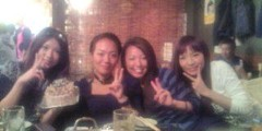 永井恵 公式ブログ/パーチー 画像2