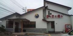 永井恵 公式ブログ/横浜の回転寿司と全然違う( ゜Д゜) 画像1