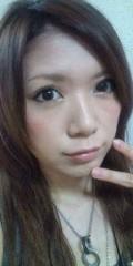 永井恵 公式ブログ/むん! 画像1