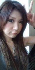 永井恵 公式ブログ/渋谷 画像2