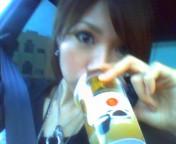 永井恵 公式ブログ/今日 画像1