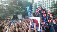 永井恵 公式ブログ/盛り上がってる 画像1