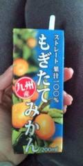 永井恵 公式ブログ/染みるー 画像1