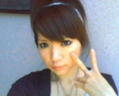 永井恵 公式ブログ/っしゃあ! やっほーい!! 画像2