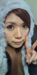 永井恵 公式ブログ/初ブログ☆ 画像2