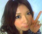 永井恵 公式ブログ/フーッ(゜З゜) 画像1
