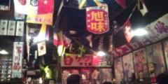永井恵 公式ブログ/もうこんな時間か! 画像2