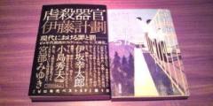 永井恵 公式ブログ/本 画像1