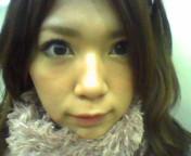 永井恵 公式ブログ/ありがとうございます☆ 画像1