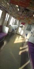 永井恵 公式ブログ/んあー! 画像3