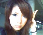 永井恵 公式ブログ/んあー! 画像1