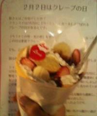 永井恵 公式ブログ/知ってた? 画像1