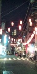 永井恵 公式ブログ/渋谷 画像1