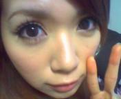 永井恵 公式ブログ/初ブログ☆ 画像1