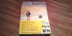 永井恵 公式ブログ/わー 画像3
