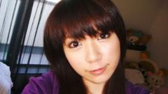 永井恵 公式ブログ/パワースポット4 画像2