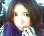 永井恵 公式ブログ/いってらこ 画像1