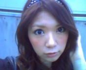 永井恵 公式ブログ/気合い入れ直し 画像1