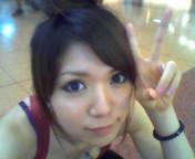 永井恵 公式ブログ/おはようございます☆ 画像1