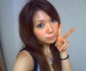 永井恵 公式ブログ/帰宅 画像1