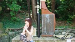 永井恵 公式ブログ/パワースポット4 画像1