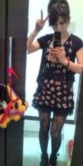 永井恵 公式ブログ/行ってきまーす! 画像1