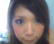 永井恵 公式ブログ/お天気 画像1