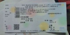 永井恵 公式ブログ/日本武道館 画像2