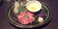 永井恵 公式ブログ/白ってホント美味 画像1