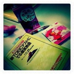 森谷まりん 公式ブログ/今日も雨。 画像1