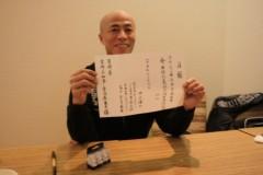 井手らっきょ 公式ブログ/宮崎県庁 2 画像2