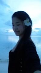 奥家沙枝子 公式ブログ/GUAM 画像3