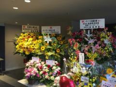 佐橋大輔(ガンリキ) 公式ブログ/千秋楽 画像2