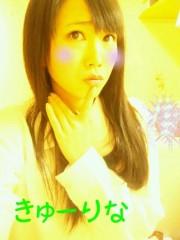 田中梨奈(JK21) 公式ブログ/YUKARINA42 画像1
