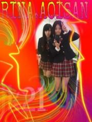 田中梨奈(JK21) 公式ブログ/オリコン30位 画像1