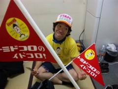 古谷CDラジカセ(マントフフ) 公式ブログ/!お台場合衆国! 画像2