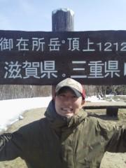 戸嶋 大 プライベート画像/3月旅行での写真 頂上