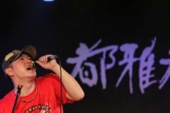 戸嶋 大 公式ブログ/ライブin京都宇治 画像1