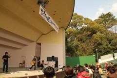 戸嶋 大 プライベート画像/2012.3.11ライブ写真 みんなありがとう〜♪