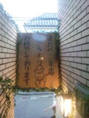 遠野実歌 公式ブログ/ビーフシチュー 画像3
