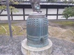 遠野実歌 公式ブログ/二条城の庭園� 画像1