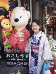 遠野実歌 公式ブログ/京都巡り 画像3