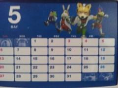 遠野実歌 公式ブログ/カレンダー 画像2