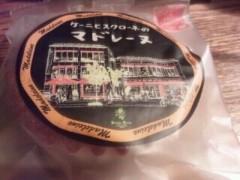 遠野実歌 公式ブログ/マドレーヌ 画像2
