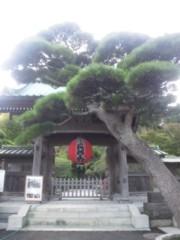遠野実歌 公式ブログ/長谷寺 画像1