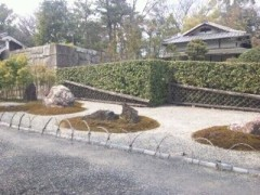 遠野実歌 公式ブログ/加茂七石 画像2