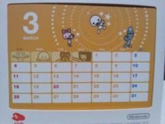 遠野実歌 公式ブログ/カレンダー 画像1