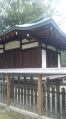 遠野実歌 公式ブログ/仁和寺の 画像1
